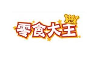 Lingsik 香港零食大王官网