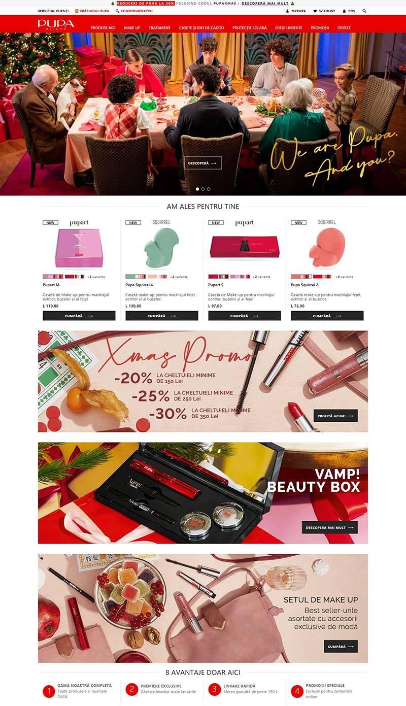 PUPA Milano 意大利彩妆及护肤品牌购物网站