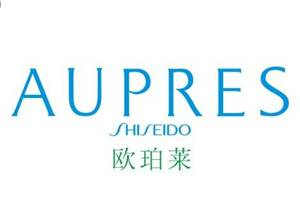AUPRES欧珀莱品牌护肤品旗舰店