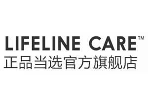 LifelineCare挪威宝宝鱼油品牌海外旗舰店