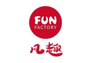 Funfactory欧洲德国凡趣成人情趣品牌海外旗舰店