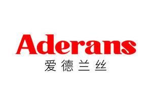 Aderans日本爱德兰丝专业补发生发海外旗舰店