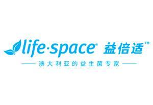 lifespace澳洲益生菌品牌官方海外旗舰店