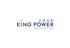 KingPower 泰国王权免税店官网