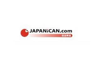 e路東瀛-JAPANiCAN.com 日本旅行商品预约网站