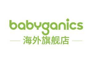 babyganics海外旗舰店 美国甘尼克宝贝母婴用品