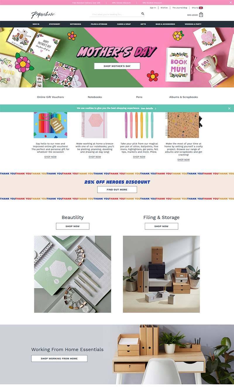 Paperchase 英国知名文具礼品购物网站