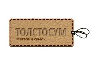 Tolstosum 乌克兰品牌包包购物网站