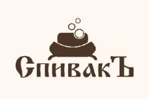 Спивакъ 俄罗斯天然护肤品购物网站