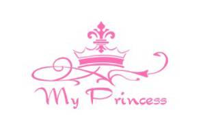 My princess 香港美容护肤产品购物网站