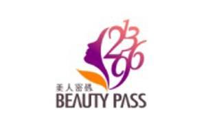 Beautypass 美人密码-台湾品牌护肤品购物网站
