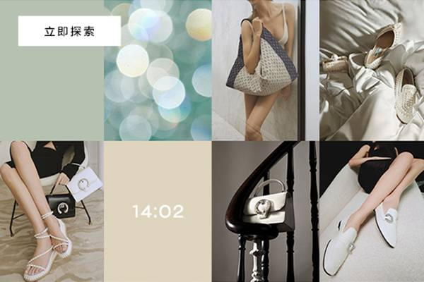Jimmy Choo美国官网折扣区服饰鞋包低至5折促销,美境免邮