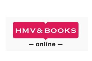 HMV Online 日本音像制品零售网站