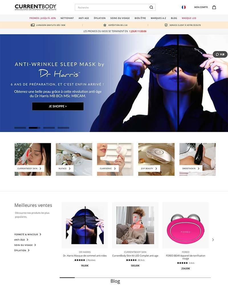 CurrentBody FR 英国家用美容设备品牌法国官网