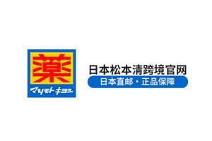 Matsukiyo CN 松本清-日本药妆连锁品牌中文网站