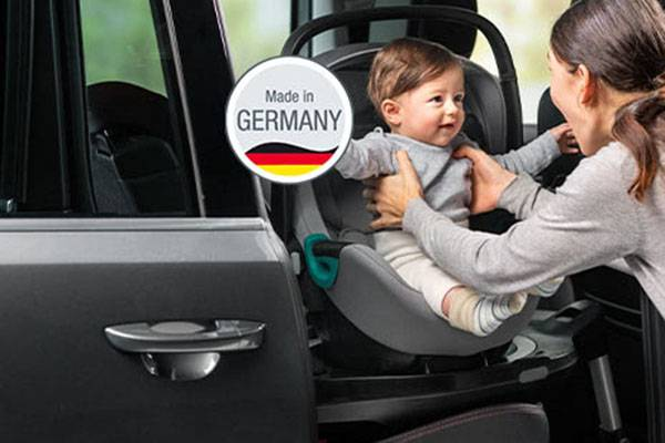 Kidsroom.de儿童安全座椅最新海淘下单攻略