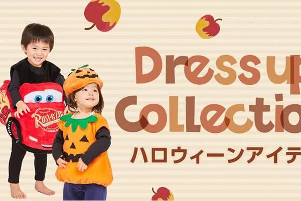 ToysRUs 玩具反斗城日本官网最新海淘攻略